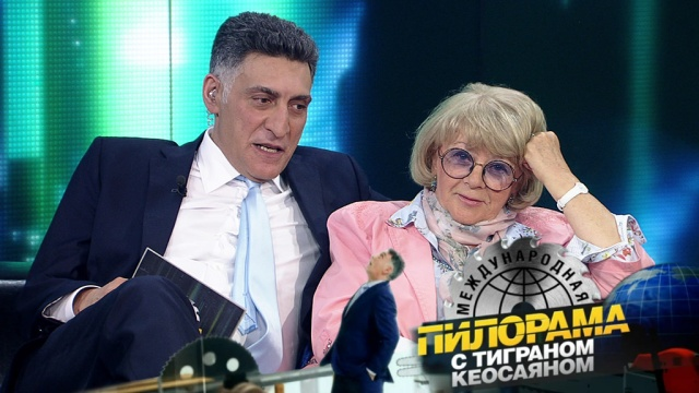 8июня 2019года.8июня 2019года.НТВ.Ru: новости, видео, программы телеканала НТВ