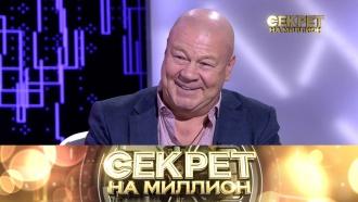 Сергей Селин.Сергей Селин.НТВ.Ru: новости, видео, программы телеканала НТВ
