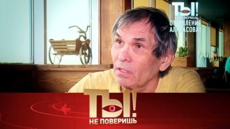 Отравление Бари Алибасова, развод Ксении Собчак иличная жизнь Натальи Водяновой
