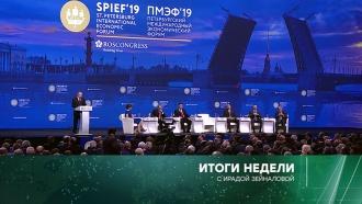 9июня 2019года.9июня 2019года.НТВ.Ru: новости, видео, программы телеканала НТВ