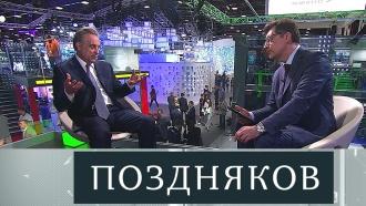 Виталий Мутко.Виталий Мутко.НТВ.Ru: новости, видео, программы телеканала НТВ