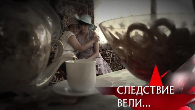 Выпуск от 9июня 2019года.«Убийцы тоже любят».НТВ.Ru: новости, видео, программы телеканала НТВ