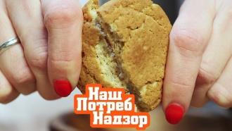 Кто скрывает трансжиры всоставе продуктов икакие ягоды нельзя замораживать? «НашПотребНадзор»— ввоскресенье на НТВ.НТВ.Ru: новости, видео, программы телеканала НТВ