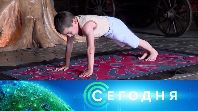 11 июня 2019 года. 00:00.11 июня 2019 года. 00:00.НТВ.Ru: новости, видео, программы телеканала НТВ