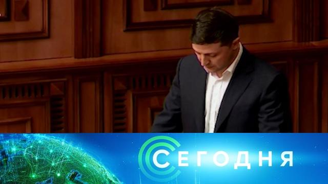 11 июня 2019 года. 16:00.11 июня 2019 года. 16:00.НТВ.Ru: новости, видео, программы телеканала НТВ
