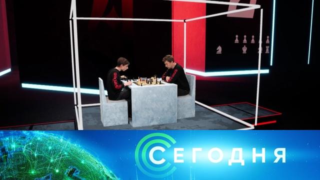 11 июня 2019 года. 07:00.11 июня 2019 года. 07:00.НТВ.Ru: новости, видео, программы телеканала НТВ