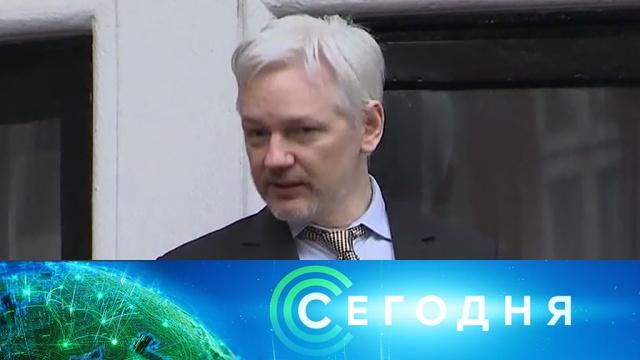 11 июня 2019 года. 08:00.11 июня 2019 года. 08:00.НТВ.Ru: новости, видео, программы телеканала НТВ