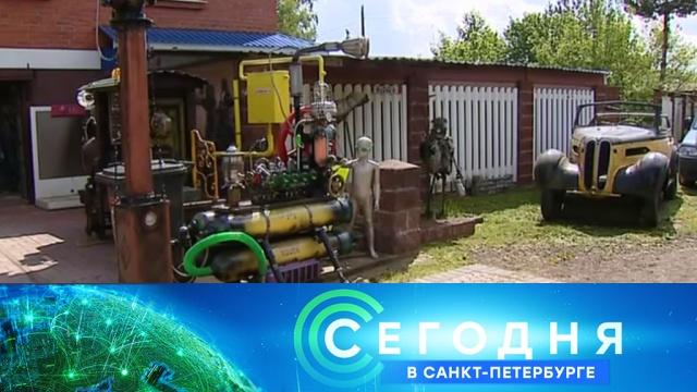 11 июня 2019 года. 16:15.11 июня 2019 года. 16:15.НТВ.Ru: новости, видео, программы телеканала НТВ