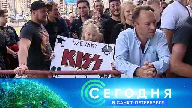 11 июня 2019 года. 19:20.11 июня 2019 года. 19:20.НТВ.Ru: новости, видео, программы телеканала НТВ