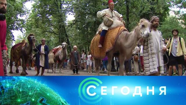 12 июня 2019 года. 19:00.12 июня 2019 года. 19:00.НТВ.Ru: новости, видео, программы телеканала НТВ