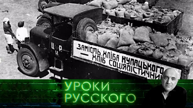 Выпуск от 13июня 2019года.Урок №69. Нашествие мышей.НТВ.Ru: новости, видео, программы телеканала НТВ