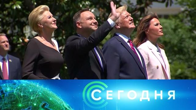 13 июня 2019 года. 19:00.13 июня 2019 года. 19:00.НТВ.Ru: новости, видео, программы телеканала НТВ