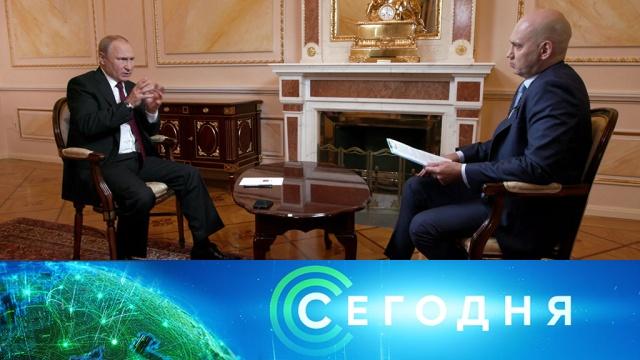 13 июня 2019 года. 08:00.13 июня 2019 года. 08:00.НТВ.Ru: новости, видео, программы телеканала НТВ