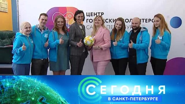 13 июня 2019 года. 19:20.13 июня 2019 года. 19:20.НТВ.Ru: новости, видео, программы телеканала НТВ