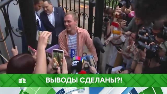Выпуск от 13 июня 2019 года.Выводы сделаны?!НТВ.Ru: новости, видео, программы телеканала НТВ