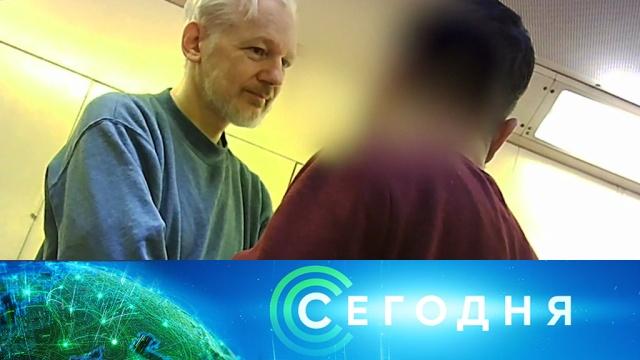 14 июня 2019 года. 07:00.14 июня 2019 года. 07:00.НТВ.Ru: новости, видео, программы телеканала НТВ