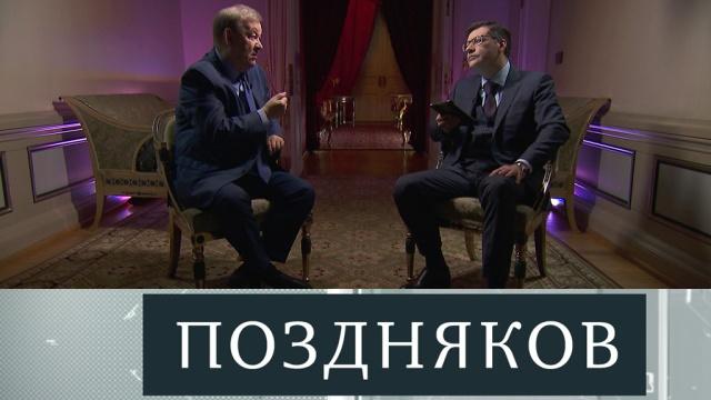 В понедельник на НТВ — интервью гендиректора Большого театра.Большой театр, интервью, телевидение, эксклюзив.НТВ.Ru: новости, видео, программы телеканала НТВ