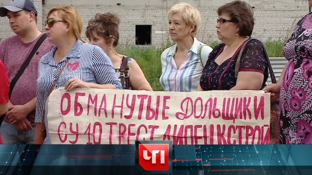 14июня 2019года.14июня 2019года.НТВ.Ru: новости, видео, программы телеканала НТВ
