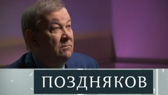 Владимир Урин.Владимир Урин.НТВ.Ru: новости, видео, программы телеканала НТВ