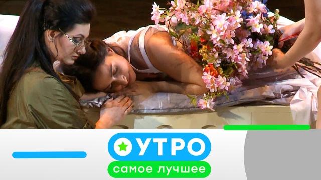 14 июня 2019 года.14 июня 2019 года.НТВ.Ru: новости, видео, программы телеканала НТВ