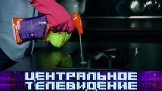Выпуск от 15июня 2019года.Выпуск от 15июня 2019года.НТВ.Ru: новости, видео, программы телеканала НТВ