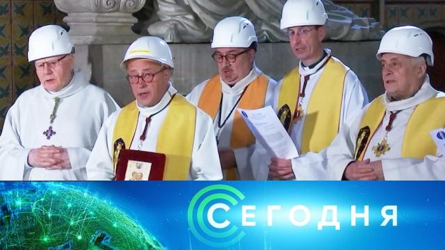 16июня 2019 года. 10:00.16июня 2019 года. 10:00.НТВ.Ru: новости, видео, программы телеканала НТВ