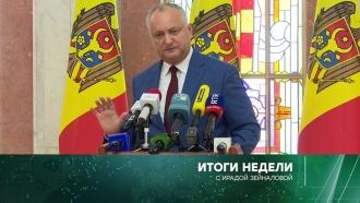 16июня 2019года.16июня 2019года.НТВ.Ru: новости, видео, программы телеканала НТВ