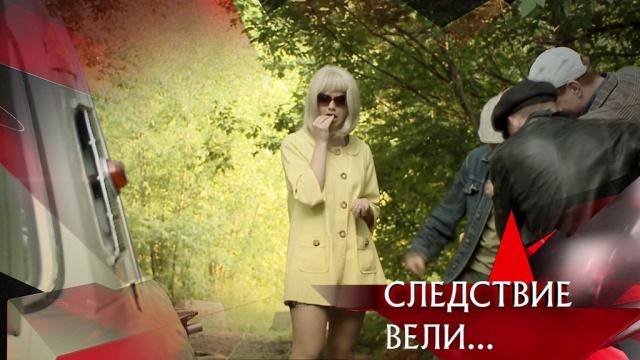 Выпуск от 16 июня 2019 года.«Белая королева».НТВ.Ru: новости, видео, программы телеканала НТВ