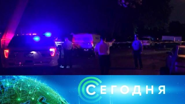 17 июня 2019 года. 10:00.17 июня 2019 года. 10:00.НТВ.Ru: новости, видео, программы телеканала НТВ