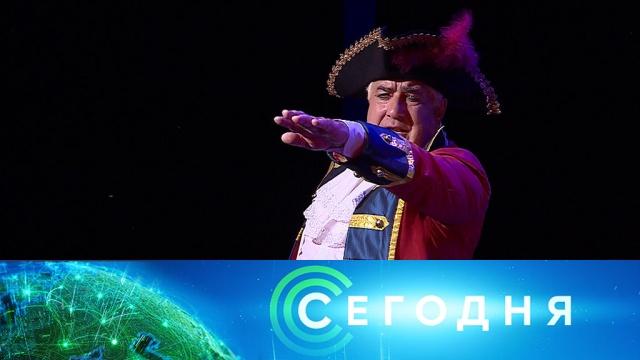 17июня 2019года. 13:00.17июня 2019года. 13:00.НТВ.Ru: новости, видео, программы телеканала НТВ