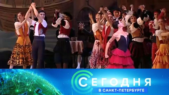 17 июня 2019 года. 16:15.17 июня 2019 года. 16:15.НТВ.Ru: новости, видео, программы телеканала НТВ
