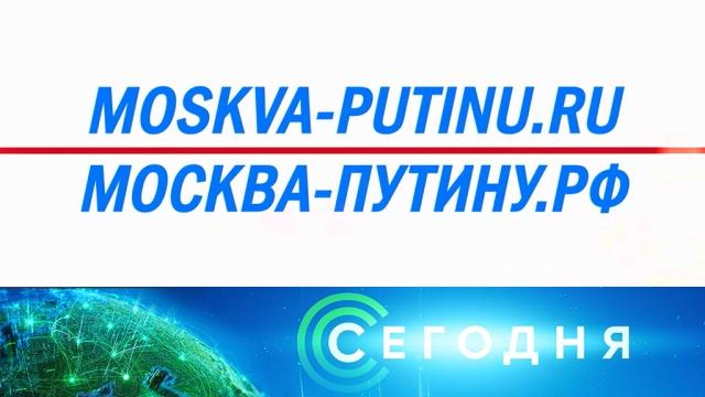 18 июня 2019 года. 00:20.18 июня 2019 года. 00:20.НТВ.Ru: новости, видео, программы телеканала НТВ