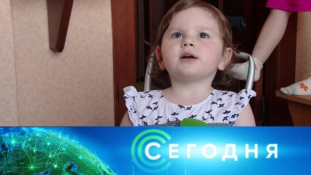18июня 2019года. 10:00.18июня 2019года. 10:00.НТВ.Ru: новости, видео, программы телеканала НТВ