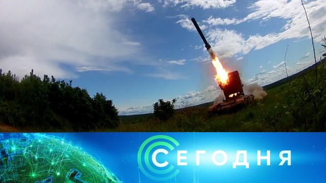 19 июня 2019 года. 08:00.19 июня 2019 года. 08:00.НТВ.Ru: новости, видео, программы телеканала НТВ