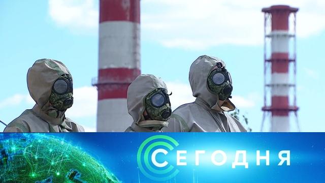 19 июня 2019 года. 19:00.19 июня 2019 года. 19:00.НТВ.Ru: новости, видео, программы телеканала НТВ