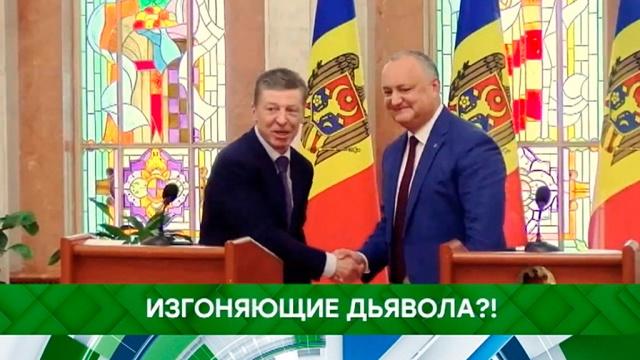 Выпуск от 19июня 2019года.Изгоняющие дьявола?!НТВ.Ru: новости, видео, программы телеканала НТВ