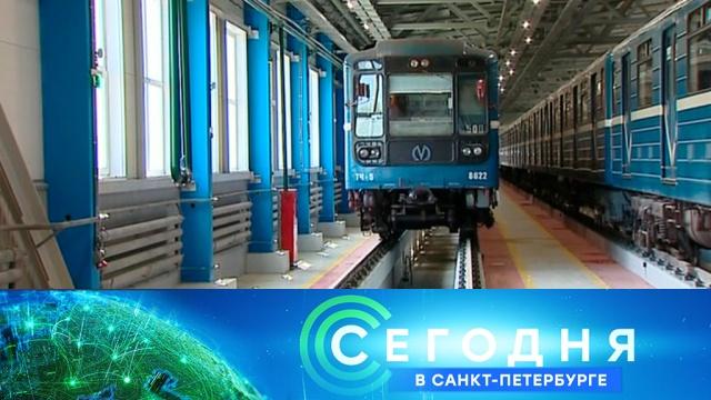 19 июня 2019 года. 19:20.19 июня 2019 года. 19:20.НТВ.Ru: новости, видео, программы телеканала НТВ