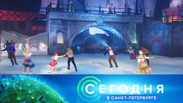 19 июня 2019 года. 16:15.19 июня 2019 года. 16:15.НТВ.Ru: новости, видео, программы телеканала НТВ