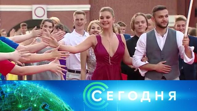 20 июня 2019 года. 10:00.20 июня 2019 года. 10:00.НТВ.Ru: новости, видео, программы телеканала НТВ