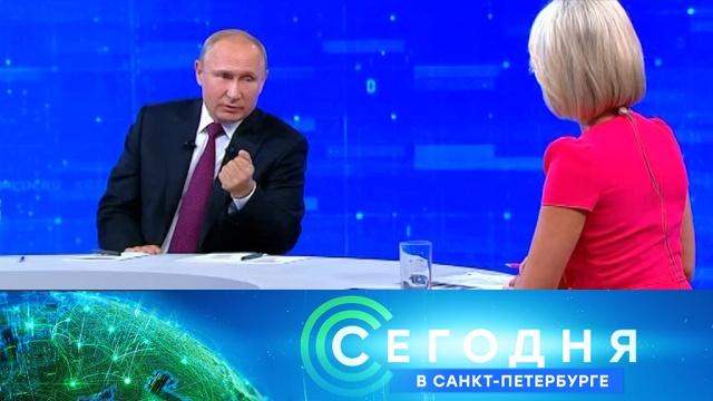 20 июня 2019 года. 19:20.20 июня 2019 года. 19:20.НТВ.Ru: новости, видео, программы телеканала НТВ