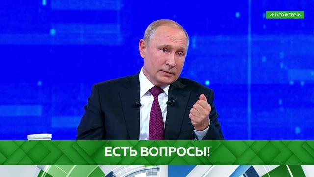 Выпуск от 20июня 2019года.Есть вопросы! Спецвыпуск. Вторая часть.НТВ.Ru: новости, видео, программы телеканала НТВ