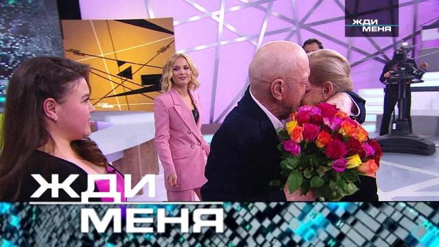 Выпуск от 21июня 2019года.Выпуск от 21июня 2019года.НТВ.Ru: новости, видео, программы телеканала НТВ