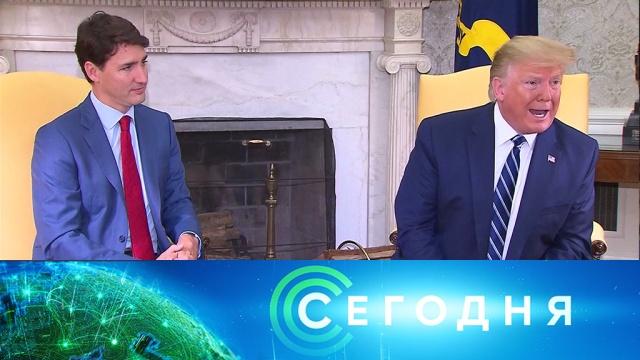 21 июня 2019 года. 07:00.21 июня 2019 года. 07:00.НТВ.Ru: новости, видео, программы телеканала НТВ