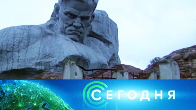 22 июня 2019 года. 10:00.22 июня 2019 года. 10:00.НТВ.Ru: новости, видео, программы телеканала НТВ
