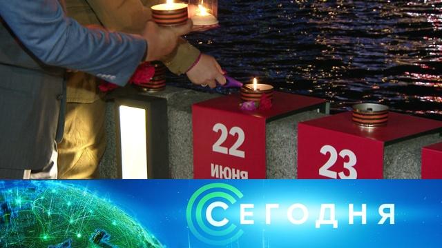 22 июня 2019 года. 08:00.22 июня 2019 года. 08:00.НТВ.Ru: новости, видео, программы телеканала НТВ