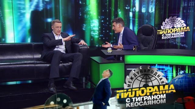 22 июня 2019 года.22 июня 2019 года.НТВ.Ru: новости, видео, программы телеканала НТВ