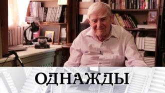 Последнее интервью Даниила Гранина ипервая роль Алексея Кравченко