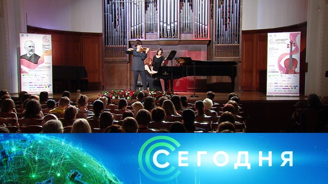 23 июня 2019 года. 10:00.23 июня 2019 года. 10:00.НТВ.Ru: новости, видео, программы телеканала НТВ