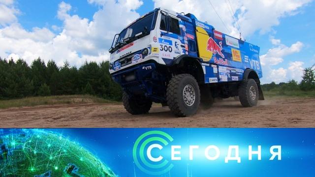 23 июня 2019 года. 16:00.23 июня 2019 года. 16:00.НТВ.Ru: новости, видео, программы телеканала НТВ