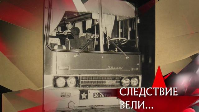 Выпуск от 23 июня 2019 года.«Спасите наши души!».НТВ.Ru: новости, видео, программы телеканала НТВ